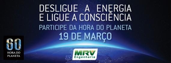 vitrine-sustentabilidade_horaplaneta2016_20160317101336_700x260